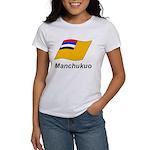 Manchukuo 2 Women's T-Shirt