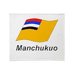 Manchukuo 2 Throw Blanket