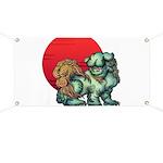 shishi Banner