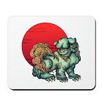shishi Mousepad