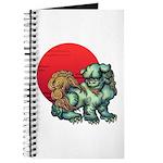 shishi Journal