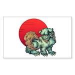 shishi Sticker (Rectangle 50 pk)
