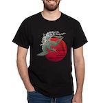 houou1 Dark T-Shirt