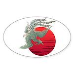 houou1 Sticker (Oval 10 pk)