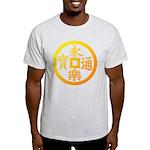 eirakutsuho Light T-Shirt