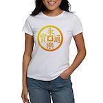 eirakutsuho Women's T-Shirt
