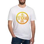 eirakutsuho Fitted T-Shirt