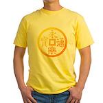 eirakutsuho Yellow T-Shirt