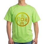 eirakutsuho Green T-Shirt