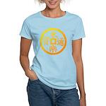 eirakutsuho Women's Light T-Shirt