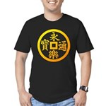 eirakutsuho Men's Fitted T-Shirt (dark)