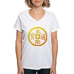 eirakutsuho Women's V-Neck T-Shirt