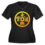 eirakutsuho Women's Plus Size V-Neck Dark T-Shirt