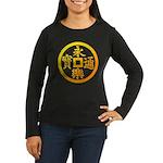eirakutsuho Women's Long Sleeve Dark T-Shirt