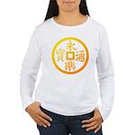 eirakutsuho Women's Long Sleeve T-Shirt