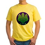 Government Seal of Japan 2 Yellow T-Shirt