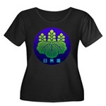 Government Seal of Japan 2 Women's Plus Size Scoop