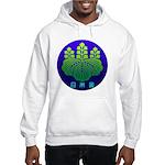 Government Seal of Japan 2 Hooded Sweatshirt
