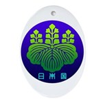 Government Seal of Japan 2 Ornament (Oval)