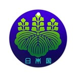 Government Seal of Japan 2 Ornament (Round)