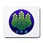 Government Seal of Japan 2 Mousepad