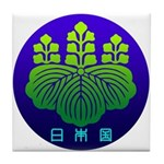 Government Seal of Japan 2 Tile Coaster