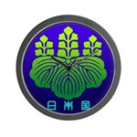 Government Seal of Japan 2 Wall Clock