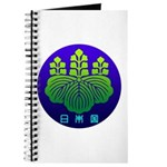 Government Seal of Japan 2 Journal