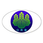 Government Seal of Japan 2 Sticker (Oval 10 pk)