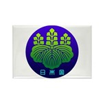 Government Seal of Japan 2 Rectangle Magnet (10 pa