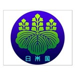 Government Seal of Japan 2 Small Poster