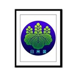 Government Seal of Japan 2 Framed Panel Print
