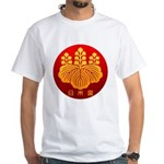 Government Seal of Japan White T-Shirt