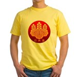 Government Seal of Japan Yellow T-Shirt
