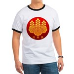 Government Seal of Japan Ringer T