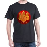 Government Seal of Japan Dark T-Shirt