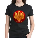Government Seal of Japan Women's Dark T-Shirt