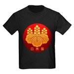 Government Seal of Japan Kids Dark T-Shirt