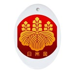Government Seal of Japan Ornament (Oval)
