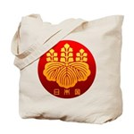 Government Seal of Japan Tote Bag