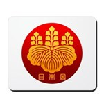 Government Seal of Japan Mousepad