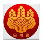 Government Seal of Japan Tile Coaster