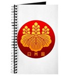 Government Seal of Japan Journal