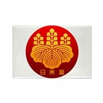 Government Seal of Japan Rectangle Magnet (100 pac