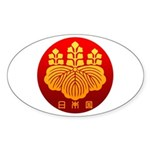 Government Seal of Japan Sticker (Oval 50 pk)