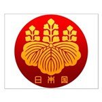 Government Seal of Japan Small Poster