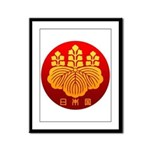 Government Seal of Japan Framed Panel Print
