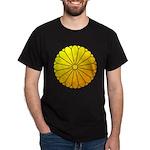 national emblem Dark T-Shirt
