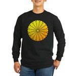 national emblem Long Sleeve Dark T-Shirt