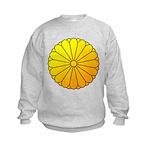 national emblem Kids Sweatshirt